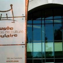Façade Musée culture populaire 660X400 (photo Daniel Jalbert)